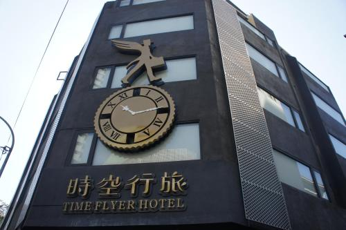 Time Flyer Inn