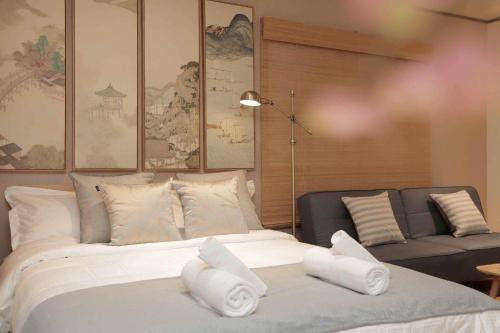 Kyoto Apartment 535363, Quioto