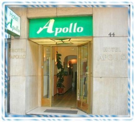 Apollo impression