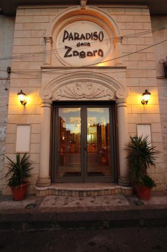 Отель Paradiso della Zagara 3 звезды Италия