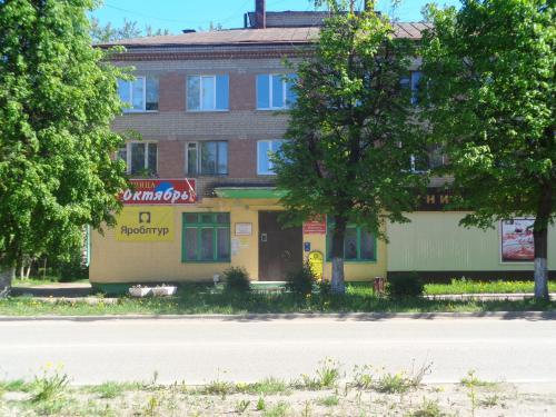 Oktyabr Hotel