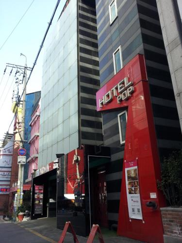 Picture of Hotel Pop Bupyeong