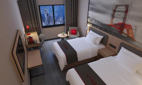 Thank Inn Chain Hotel Jiangsu Huaian Beijing North Road, Huai'an