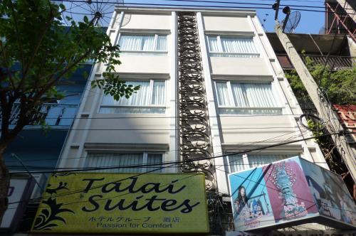 Отель Talai Suites, Бангкок