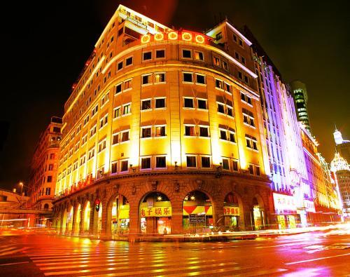 Отель Xin Hua Hotel Guangzhou 3 звезды Китай