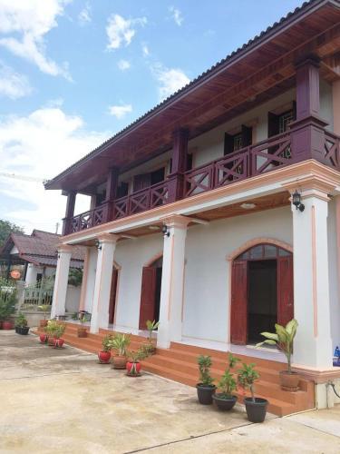 Distant Home, Ban Nasang