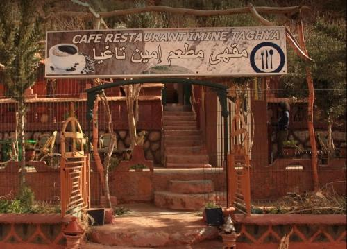 Restaurant Imine Taghya, Boumalne