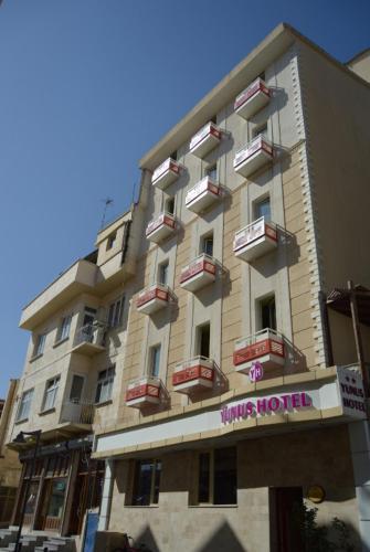 Picture of Yunus Hotel