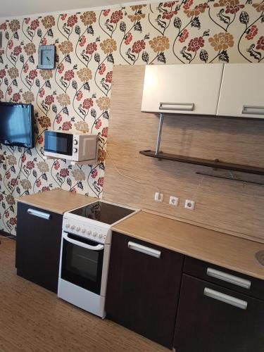 apartment, Jekaterynburg