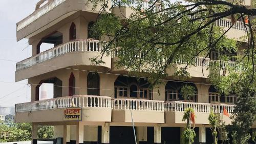 Hotel Nilayam