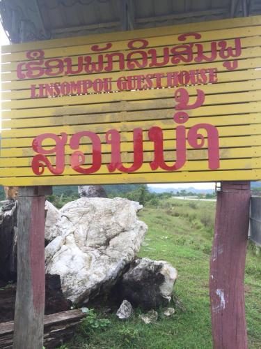 Linsomphou guesthouse, Ban Phanoy