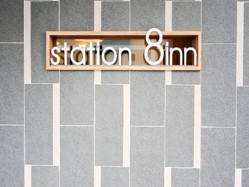 Picture of Station Eight Inn