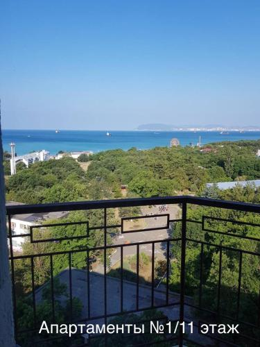 Apartament cu vedere la mare Sea View (Apartment with Sea View)