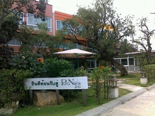Punnara Boutique House