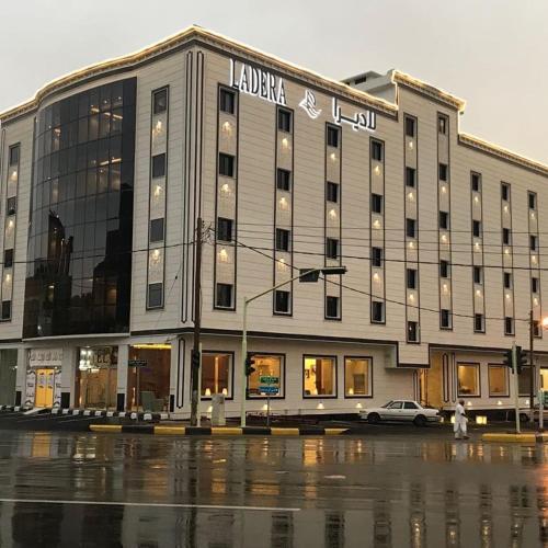 Ladera Hotel لاديرا