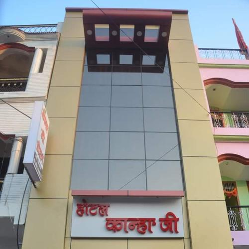 Hotel Kanha Ji