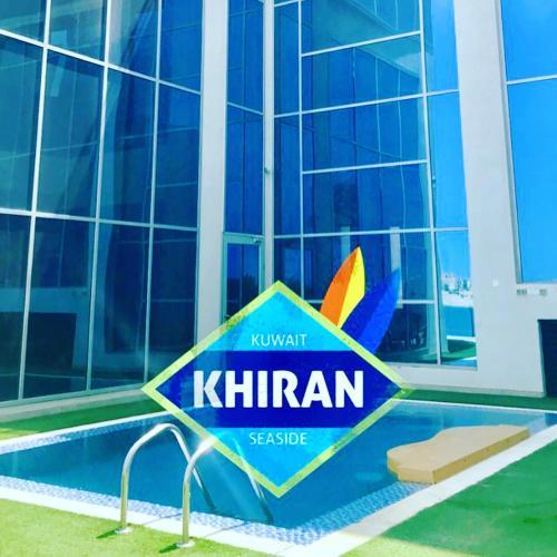 Chalet Al Khiran - VVIP, Al Khīrān