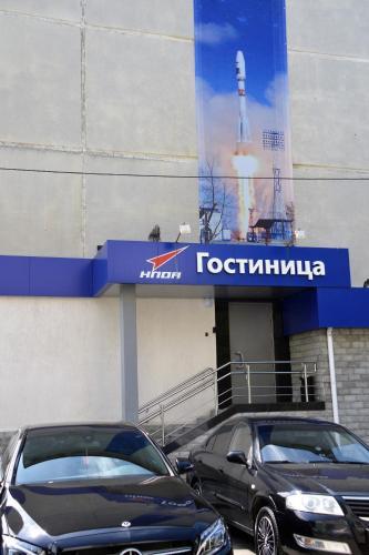 Gostinitsa NPO avtomatiki, Ekaterinburg