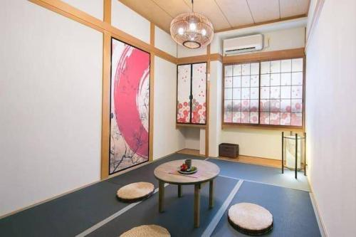 Sakura Apartment in Tokyo A21, Tokio