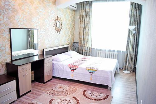 Maximus Apartament Bishkek, Bishkek