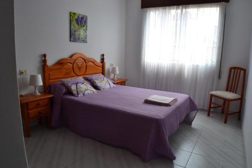 Apartamento Rosalía de Castro