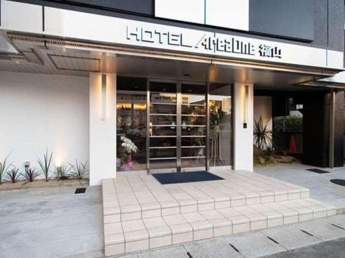 Отель Hotel AreaOne Fukuyama 3 звезды Япония