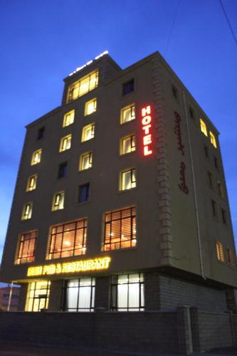 Baigal Hotel, Oulan-Bator