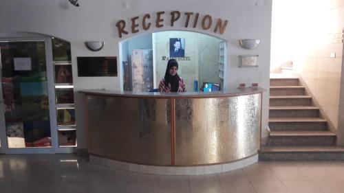 Razan Hotel, Amã