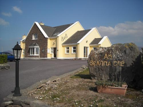 Photo of The Old Pier Guesthouse Hotel Bed and Breakfast Accommodation in Ballydavid Kerry