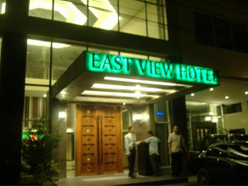 Picture of East View Hotel