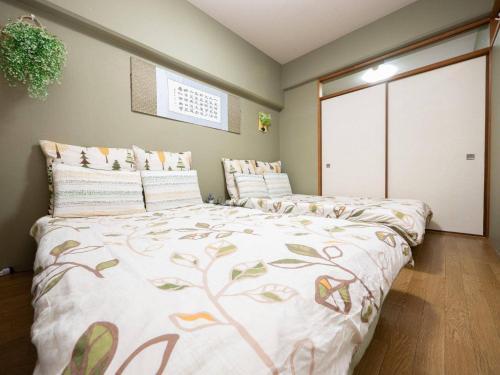 73bnb Hotel Apartment Ebisucho 4, Osaka
