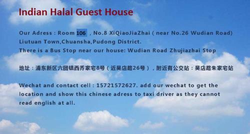 Indian Halal Guest House, Шанхай