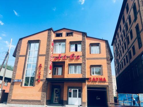 Ay-Sa Hotel