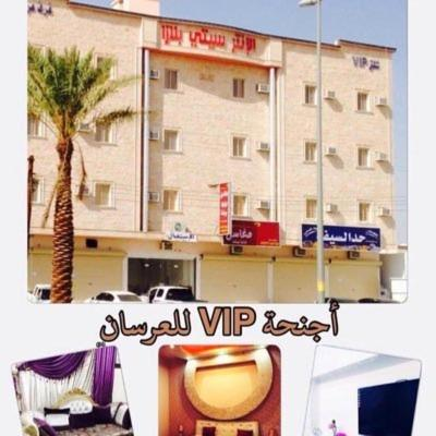 Inter Plaza Aparthotel for Families