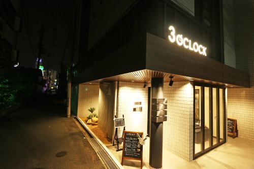 Hotel 3 O'Clock Tennoji, 大阪