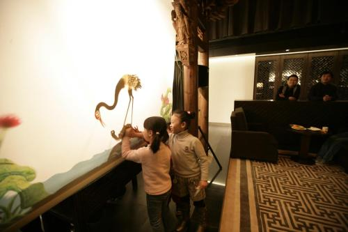 Shichahai Shadow Art Performance Hotel - 9 of 45