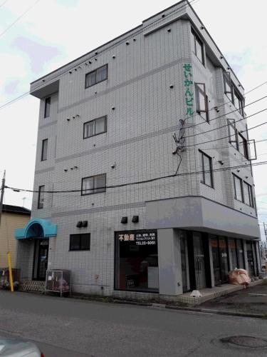 Near hakodate station cozy room 206, Hakodate