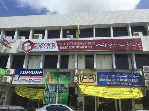 Easybox Homestay, Bandar Seri Begawan