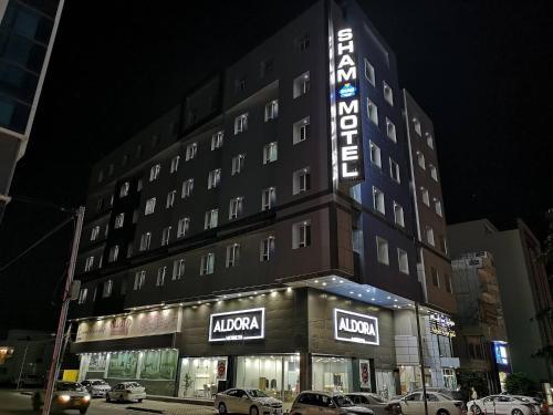 Motel Sham, Ablagh