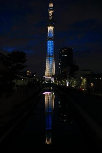 Kujukuri Hoshizora no Yado Yunagi, Kujukuri