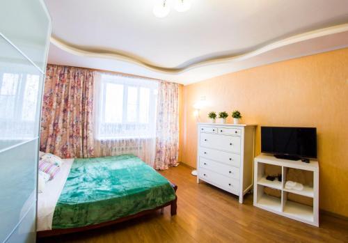 Apartments on Mayakovskogo 20