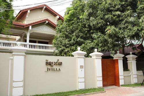 J Villa front view