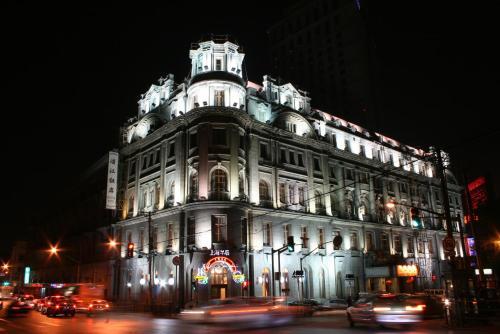 Отель Astor House Hotel 3 звезды Китай