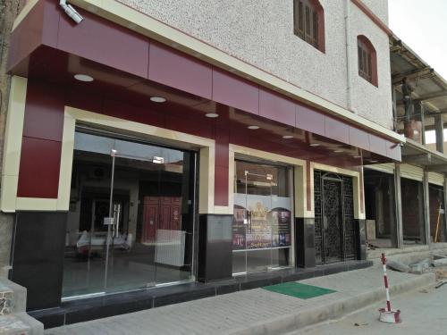 Hotel sultan Djelfa, Djelfa