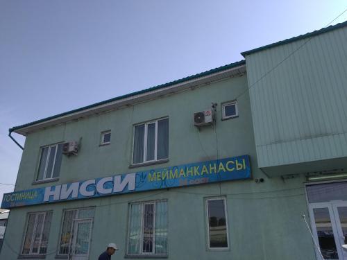 Nissi Hostel, Bishkek