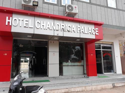 Hotel Candrika Palace