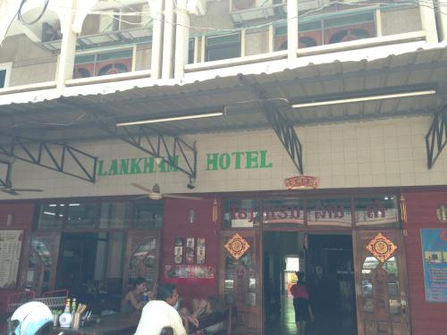 Picture of Lankham Hotel