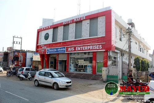 Hotel Mayur, Thānesar