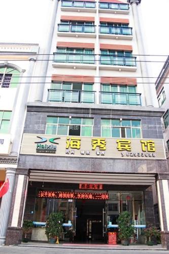 Haixiu Guesthouse, Qionghai
