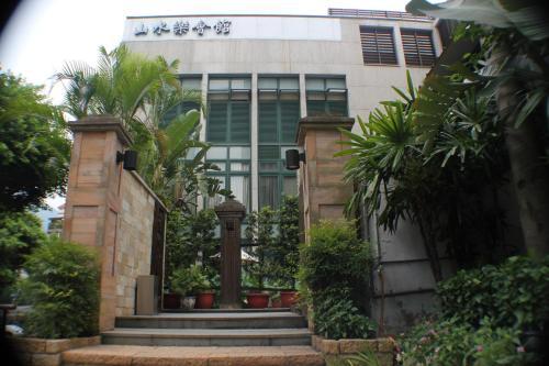 Отель Shan Shui Yue Resort 3 звезды Тайвань (Китай)
